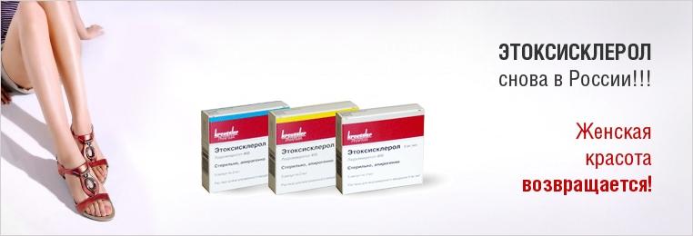 безопасные препараты от глистов форум